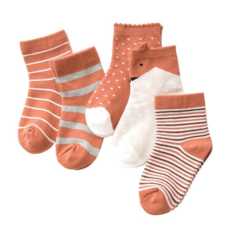 Unisex Kids Cotton Quarter Socks